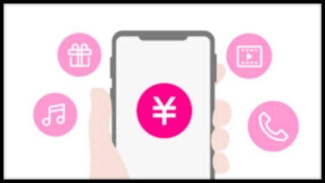 【SPU】楽天モバイルキャリア決済は本当にお得?支払い設定方法もかんたん解説!